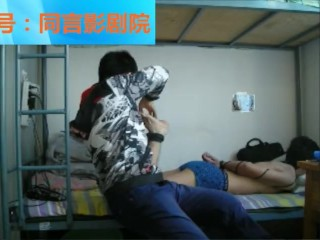 Torture Chinese Attracting Boy